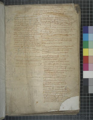 Köln, Dombibliothek, Codex 43.