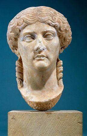 Imperatriz Agripina Maior