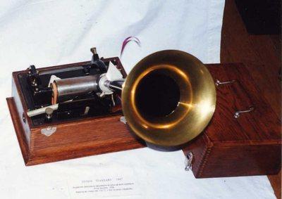 Gramophone Primitif