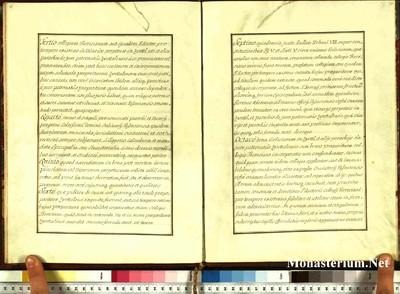 Urkunden 1752 VII 20
