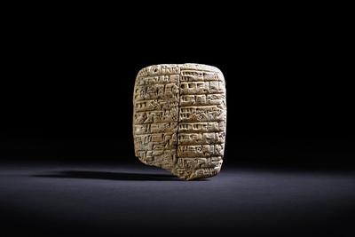 Mesopotamische Tontafel mit Keilschrift