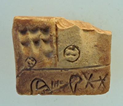 Tontafel: Einfacher Verwaltungstext der ältesten Schriftstufe (Nachbildung)