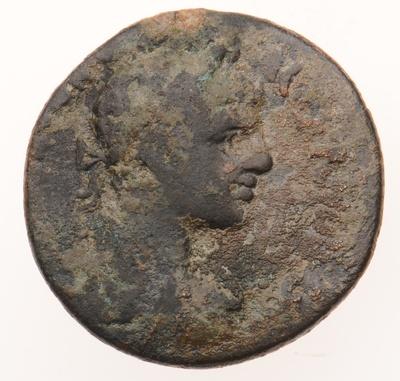 Büste des Kaisers Severus Alexander / Alexander der Große vor Apollon