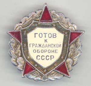 &Esmu gatavs PSRS civilajai aizsardzībai