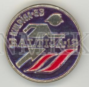 XII Baltijas valstu&čempionāts ugunsdzēsības sportā