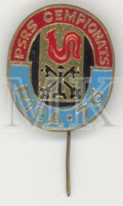 PSRS čempionāts ugunsdzēsības sportā