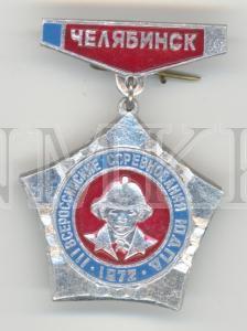 III Viskrievijas jauno ugunsdzēsēju vienību sacensību&dalībnieks