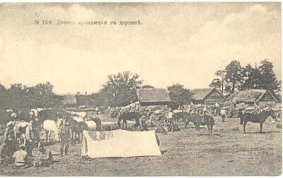 <b>Nr 199. Дневка артиллерии в деревне></b>