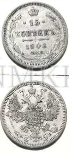 Monēta- 15 kapeikas