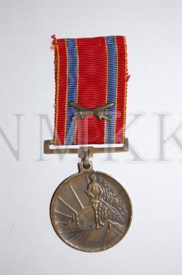 Medaļa, Latvijas atbrīvošanas kara 10 gadu jubilejas piemiņai (ar šķēpiem) ; Medaļa, Latvijas atbrīvošanas kara piemiņas 10 gadu jubilejas piemiņai (ar šķēpiem)