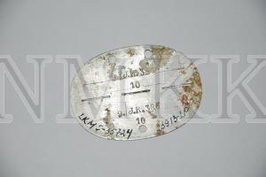 Identifikācijas zīme, nezināma vācu 386. kājnieku pulka karavīra (nr.10); Identifikācijas zīme, nezināma vācu 386. kājnieku pulka karavīra (nr.10)