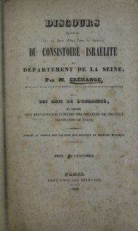 Discours prononcé le 4 juin 1839 dans la séance du Consistoire israélite du département de la Seine