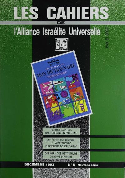 Les Cahiers de l'Alliance Israélite Universelle (Paix et Droit) [NS]. N° 6 (décembre 1993)