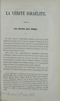 La Vérité israélite : recueil d'instruction religieuse. Vol. 1 n° 7 (1er mars 1860)