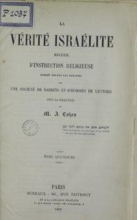 La Vérité israélite : recueil d'instruction religieuse. Vol. 4 Table des matières (1861)