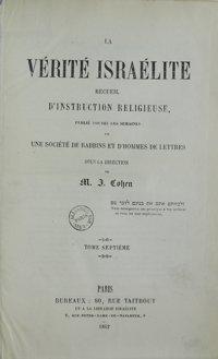 La Vérité israélite : recueil d'instruction religieuse. Vol. 7 Table des matières (1862)