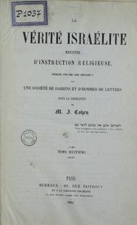La Vérité israélite : recueil d'instruction religieuse. Vol. 8 Table des matières (1862)