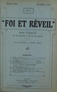 Foi et réveil : revue trimestrielle de la doctrine et de la vie juives. Vol. 1 n° 3 (novembre 1913)