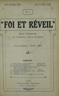 Foi et réveil : revue trimestrielle de la doctrine et de la vie juives. Vol. 2 n° 7 (avril-juin 1918)