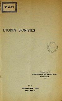 Études sionistes. N° 2 (septembre 1934)