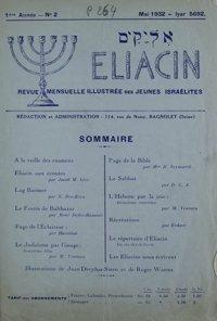 Eliacin : revue mensuelle illustrée des jeunes Israélites. Vol. 1 n° 2 (mai 1932)