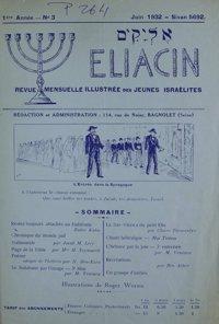 Eliacin : revue mensuelle illustrée des jeunes Israélites. Vol. 1 n° 3 (juin 1932)
