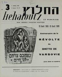 He-haloutz : Revue mensuelle d'éducation haloutzique. Vol. 4 n° 3 fasc. 27 (1er avril 1949)