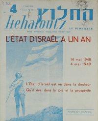 He-haloutz : Revue mensuelle d'éducation haloutzique. Vol. 4 n° 4 fasc. 28 (1er mai 1949)