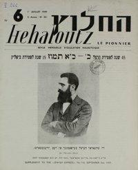 He-haloutz : Revue mensuelle d'éducation haloutzique. Vol. 4 n° 6 fasc. 30 (1er juillet 1949)