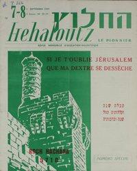 He-haloutz : Revue mensuelle d'éducation haloutzique. Vol. 4 n° 7-8 fasc. 30-31 (1er septembre 1949)