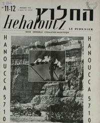 He-haloutz : Revue mensuelle d'éducation haloutzique. Vol. 4 n° 11-12 fasc. 34-35 (1er décembre 1949)