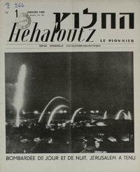He-haloutz : Revue mensuelle d'éducation haloutzique. Vol. 5 n° 1 fasc. 36 (1er janvier 1950)
