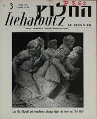 He-haloutz : Revue mensuelle d'éducation haloutzique. Vol. 5 n° 3 fasc. 38 (1er mars 1950)