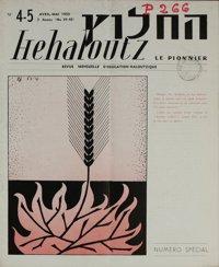 He-haloutz : Revue mensuelle d'éducation haloutzique. Vol. 5 n° 4-5 fasc. 39-40 (1er avril 1950)