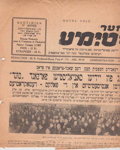 Riziker protest-miting fun yidishn sotsialistn farband bundkegn di gefarn fun roytn antisemitizm in di folks demokraties