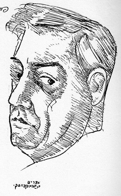 Efroym Kaganovski. autoportrait