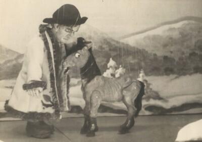 Martin Krpan, Lutkovno gledališče Ljubljana, 1950. Fotografija 4