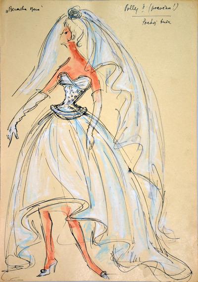 Bertolt Brecht, Kurt Weill: The Threepenny Opera. Sketch 2
