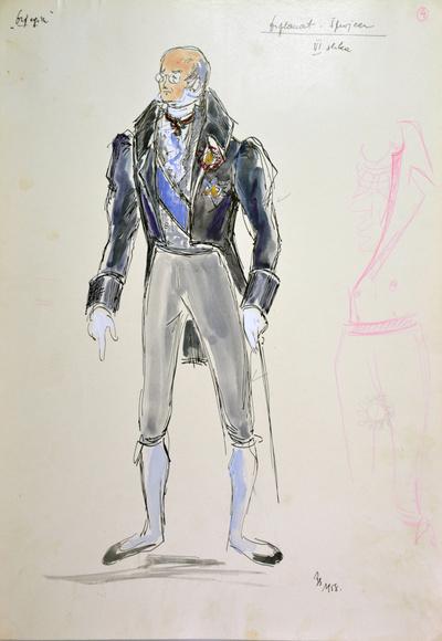 Peter I. Tchaikovsky: Eugene Onegin. Sketch 2