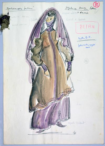 Boris Asafiev: The Fountain of Bakhchisarai: Ballet. Sketch 3