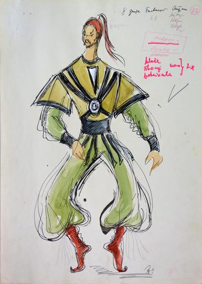 Boris Asafiev: The Fountain of Bakhchisarai: Ballet. Sketch 9
