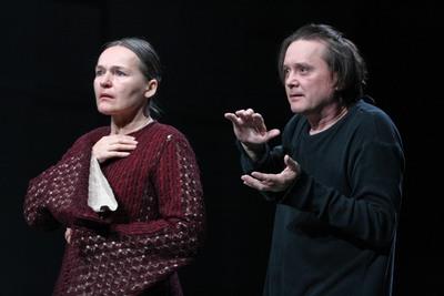 Henrik Ibsen, Peer Gynt, Drama SNG Maribor, 2008/2009. Fotografija 1