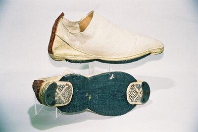 Men's 'Giveh' shoes.