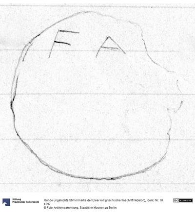 Runde ungelochte Stimmmarke der Eleer mit griechischer Inschrift FA(leion)