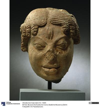 Shivatischer Kopf
