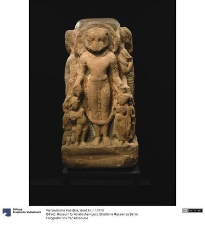 Vishnuitische Kultstele