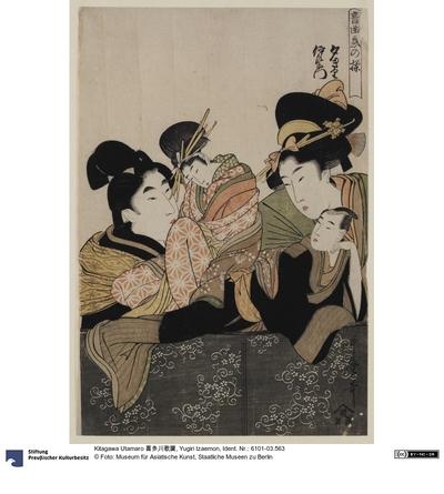 Yugiri Izaemon