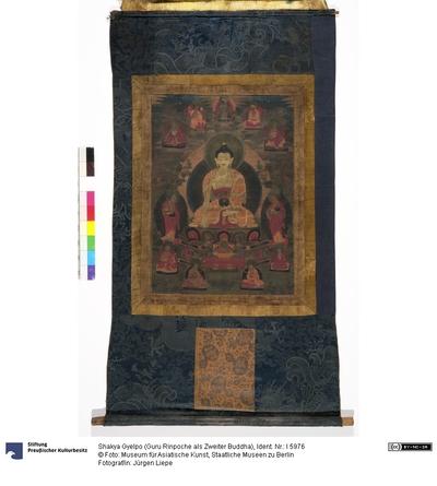 Shakya Gyelpo (Guru Rinpoche als Zweiter Buddha)