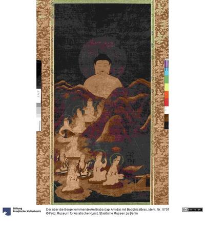 Der über die Berge kommende Amithaba (jap. Amida) mit Boddhisattvas