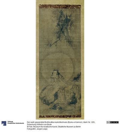 Der weiß gewandete Bodhisattva Avalokiteshvara (Byaku-e Kannon)